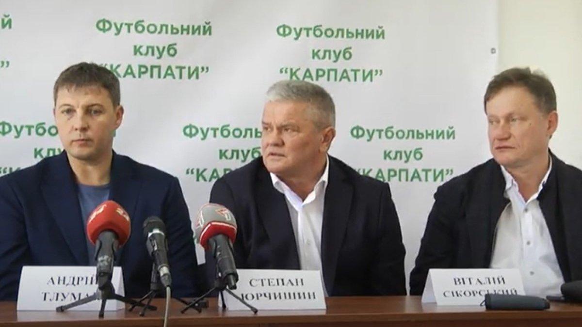 Новостворені Карпати включені до складу учасників аматорського чемпіонату України