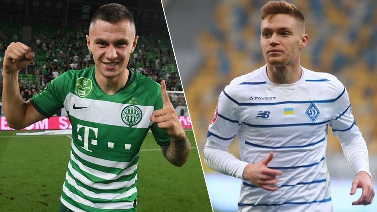 Ференцварош – Динамо: где смотреть матч Лиги чемпионов