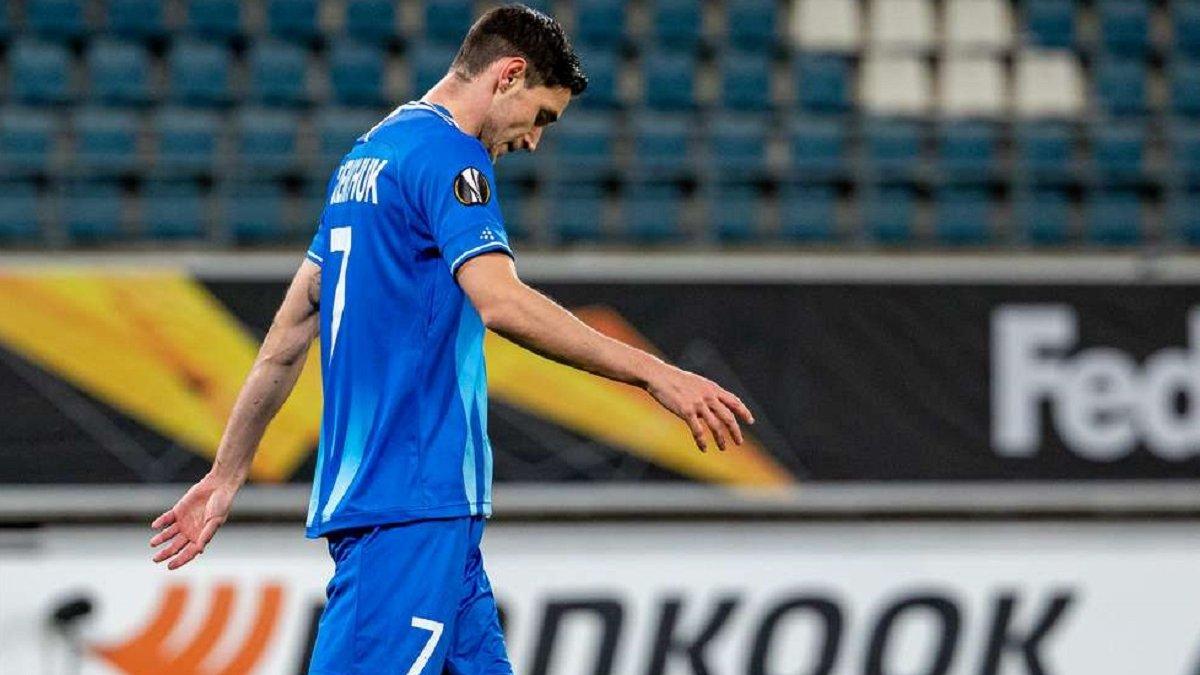 Лига Европы: Яремчук подписал приговор Генту, Мбокани шокировал Тоттенхэм, трагическая для Украины австрийская феерия