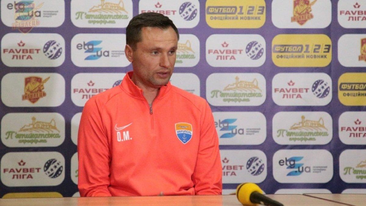 Остап Маркевич нашел позитив в утраченной победе Мариуполя над Олимпиком