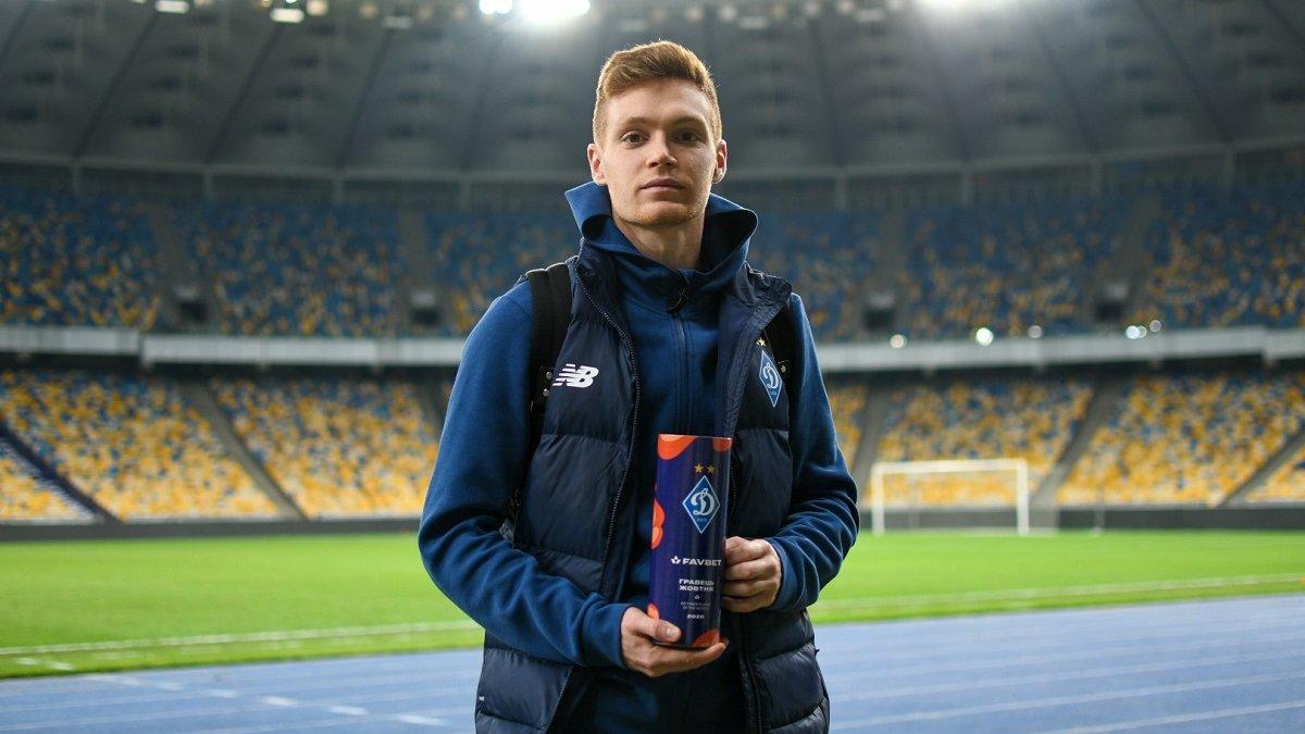 Циганков став гравцем місяця в Динамо
