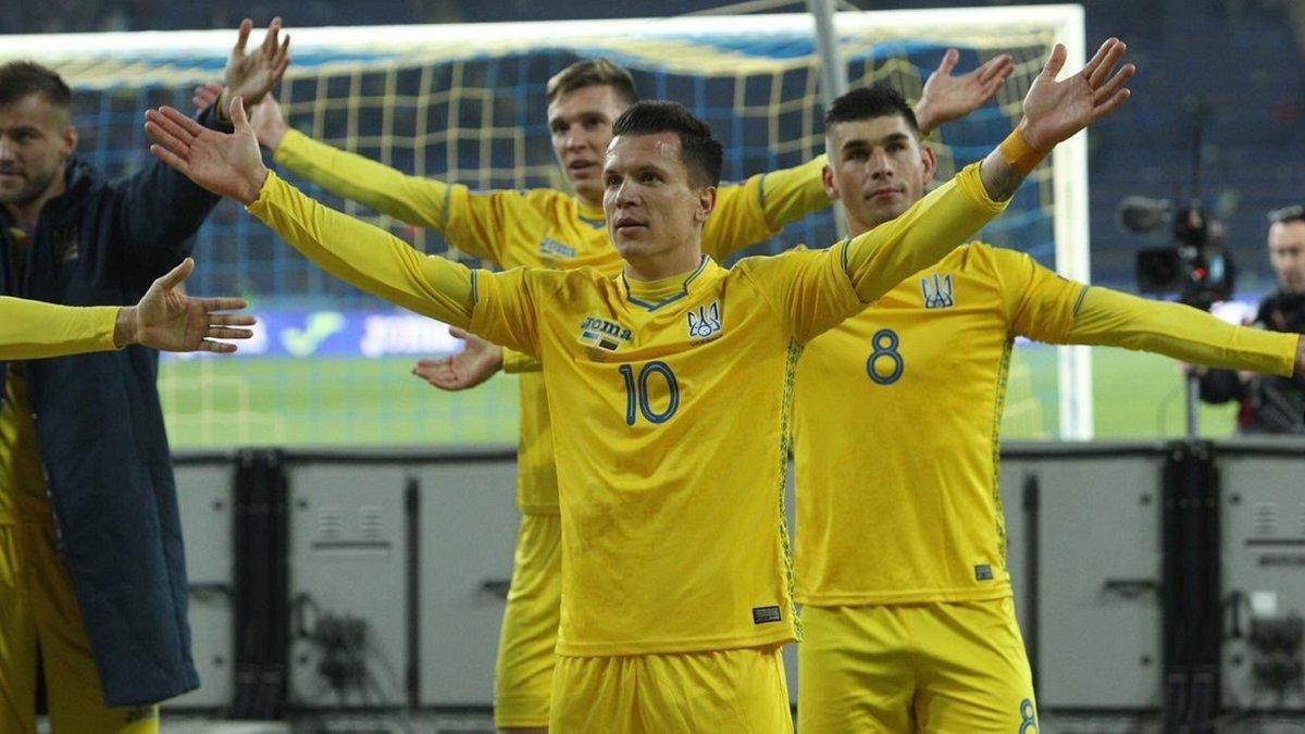 Коноплянка: Болельщики хвалят сборную Украины даже после поражений