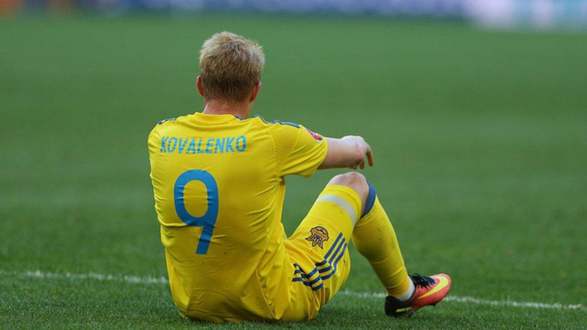 Коваленко одели в специальный костюм – как хавбек сборной Украины возвращался из Германии
