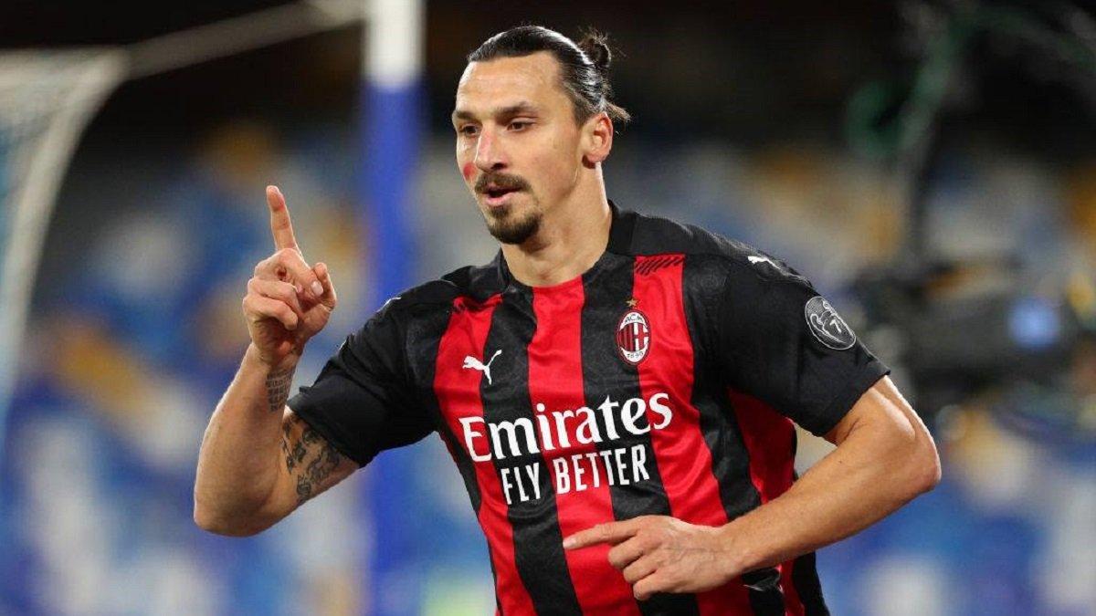 Ибрагимович дублем обеспечил Милану победу над Наполи и лидерство в Серии А