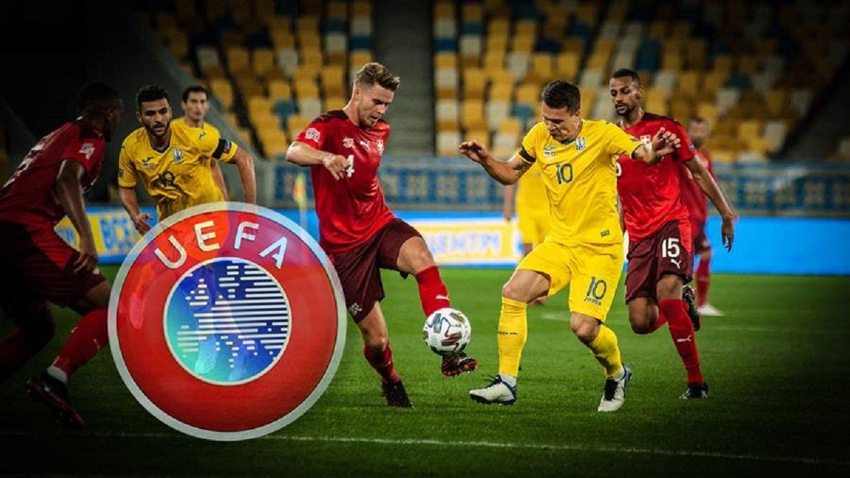 Припиніть звинувачувати швейцарців у змові проти збірної України