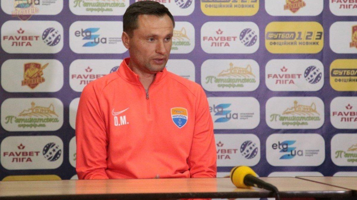 Маркевич отметил, благодаря чему Мариуполь переиграл Львов