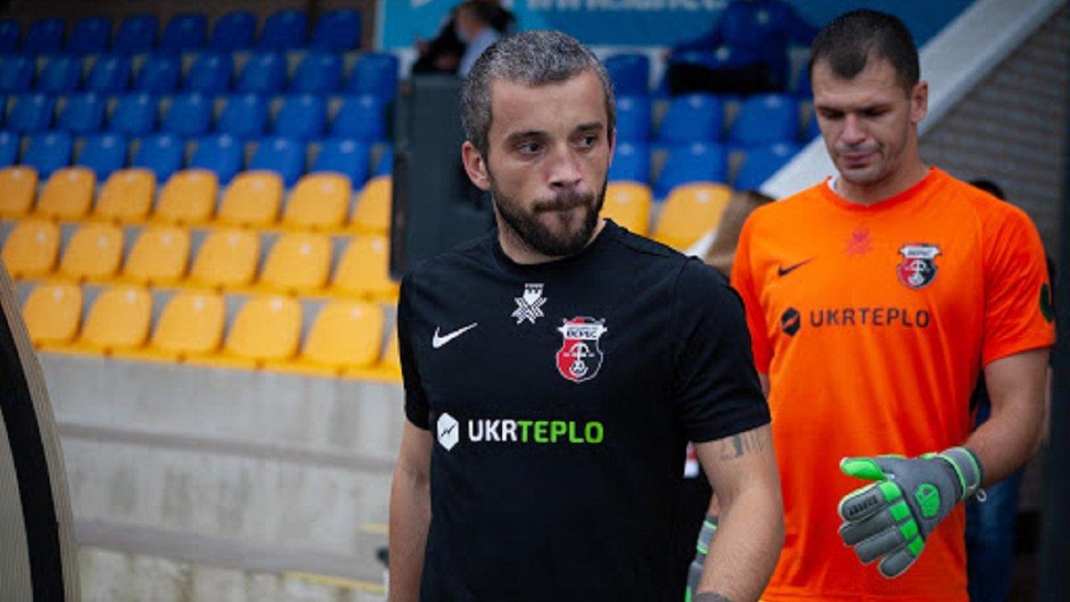 Гегедош не стримав сліз після сенсаційної перемоги над Маріуполем в Кубку України