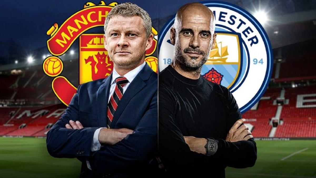 Манчестер Юнайтед – Манчестер Сити: онлайн-трансляция матча АПЛ