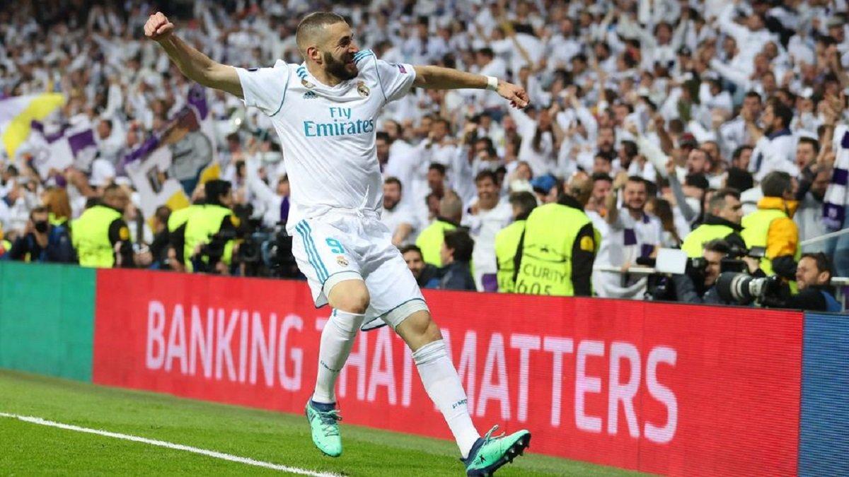 Бензема встановив історичний рекорд у Реалі