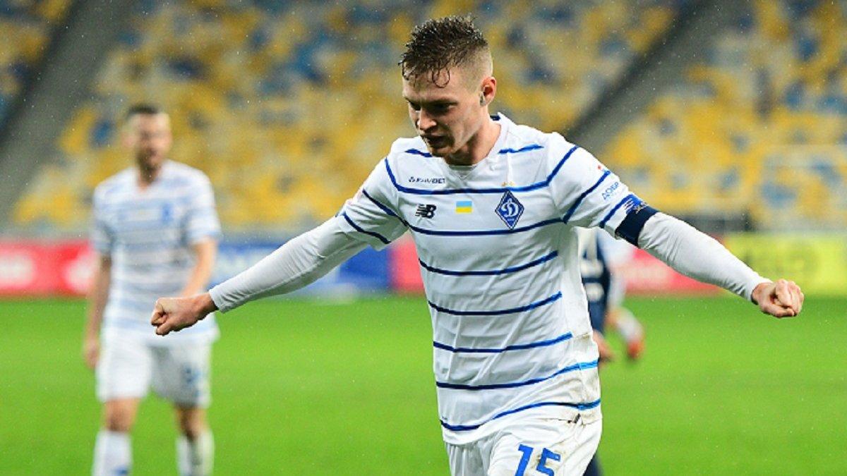 Цыганков стал лучшим футболистом УПЛ по итогам 2020 года