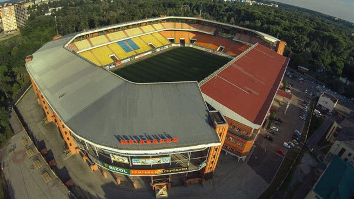 Арештований стадіон у Сумах пішов з молотка за 8 млн гривень