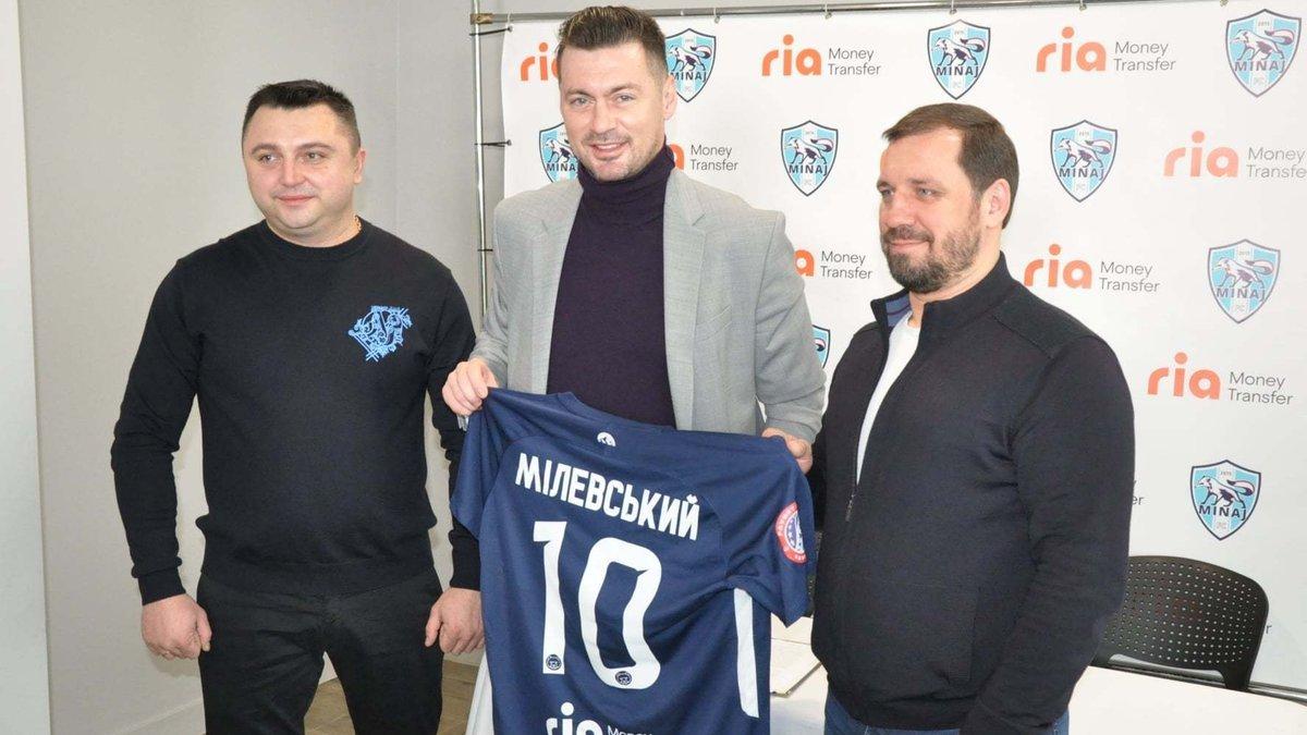 Мілевський здивував мотивацією свого повернення в УПЛ