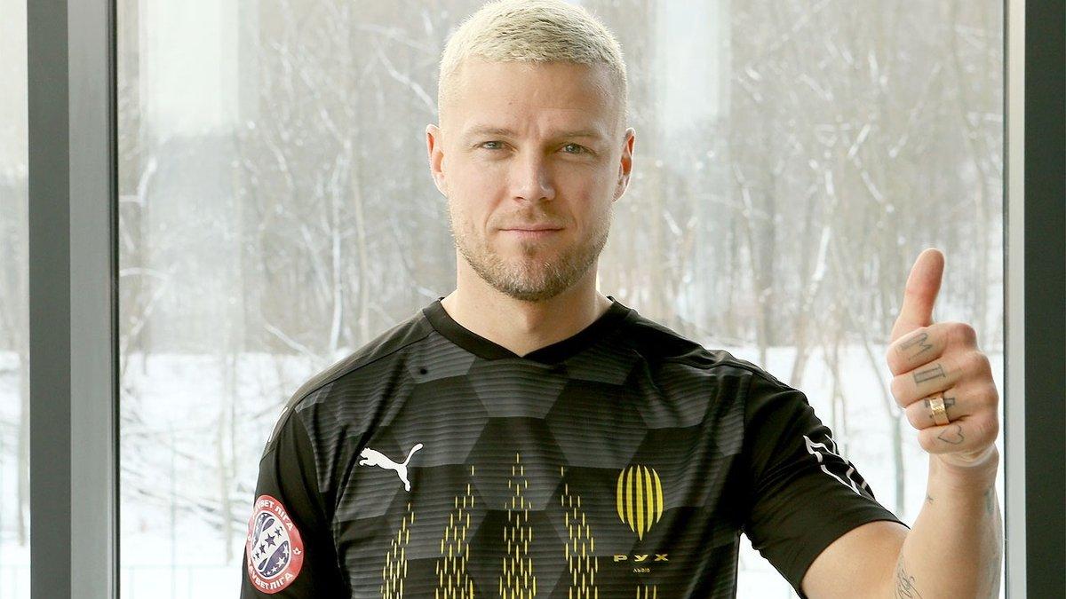 Рух официально подписал лидера сборной Исландии, который выступал в России и Англии