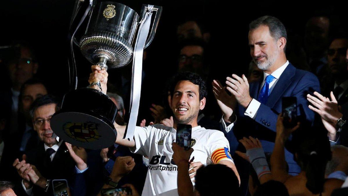 Кубок Іспанії: RFEF визначилась з датою проведення фіналу сезону 2019/20