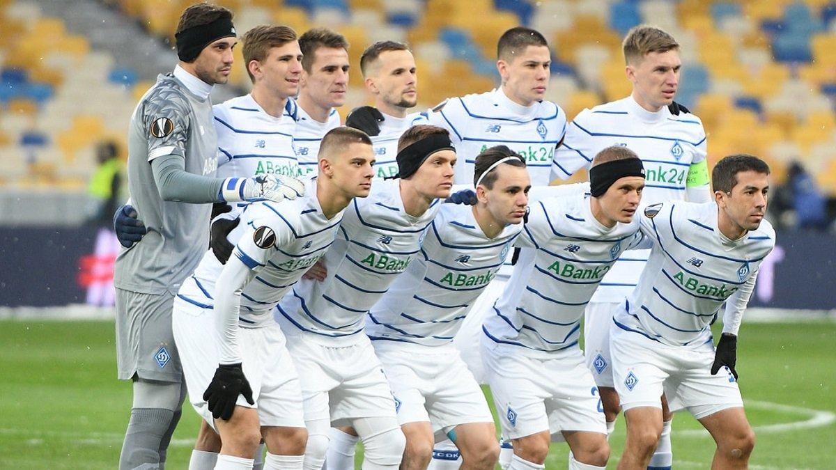 Динамо оголосило склад на матч-відповідь з Брюгге
