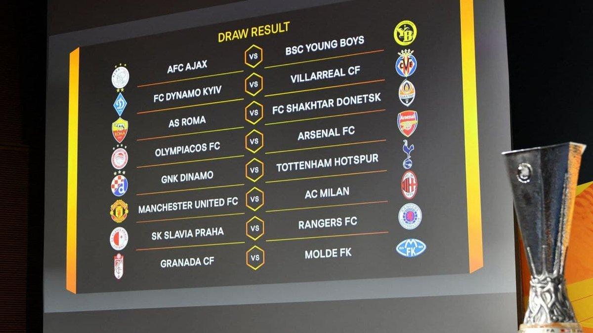 Лига Европы: результаты жеребьевки 1/8 финала – суперпара уровня ЛЧ и испытания для Динамо и Шахтера
