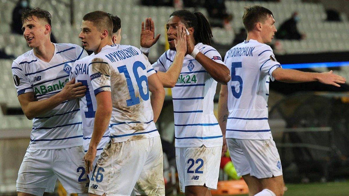 Динамо – Вильярреал: киевляне начали продажу билетов на поединок 1/8 финала Лиги Европы