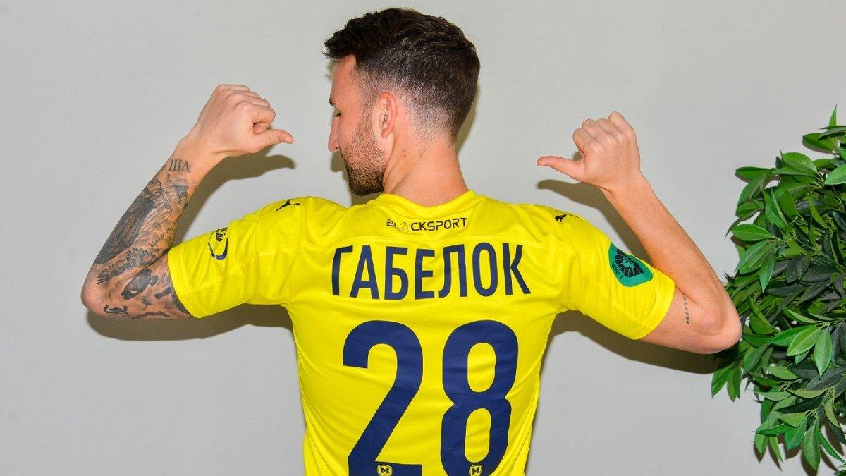 """""""Иногда думаю, что футбол – это не мое"""": Габелок иронично оценил свою физическую форму"""