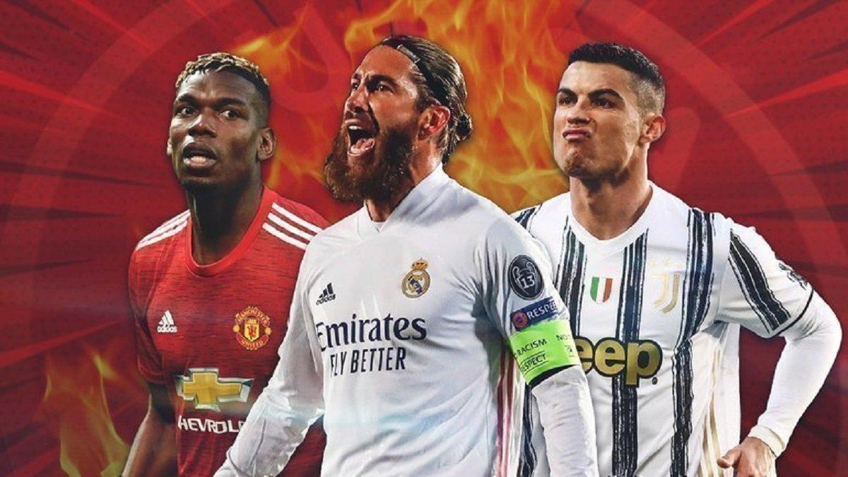 Европейская Суперлига официально объявила о приостановке турнира