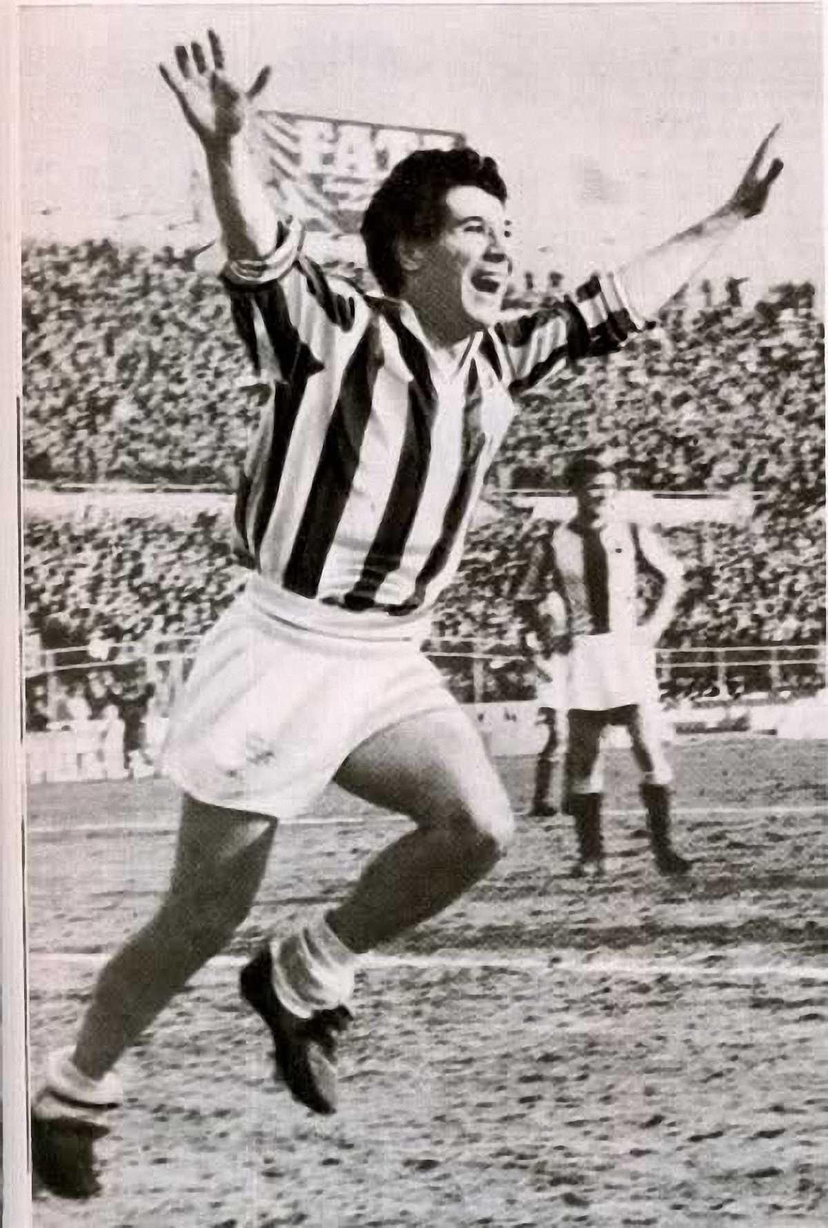Омар Сіворі (1961)