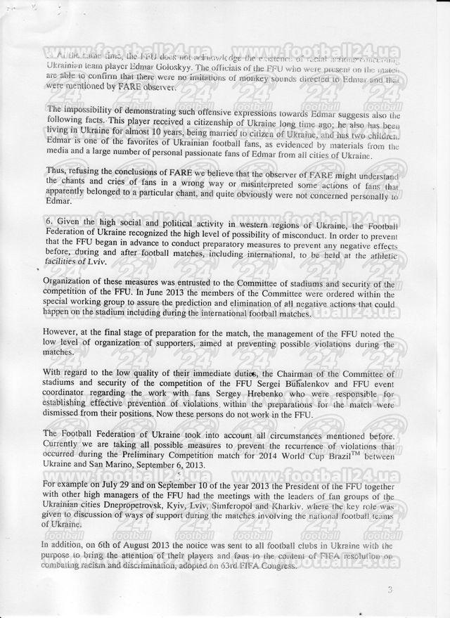 """ФФУ сама просила FIFA дисквалифицировать """"Арену Львов""""? - изображение 3"""