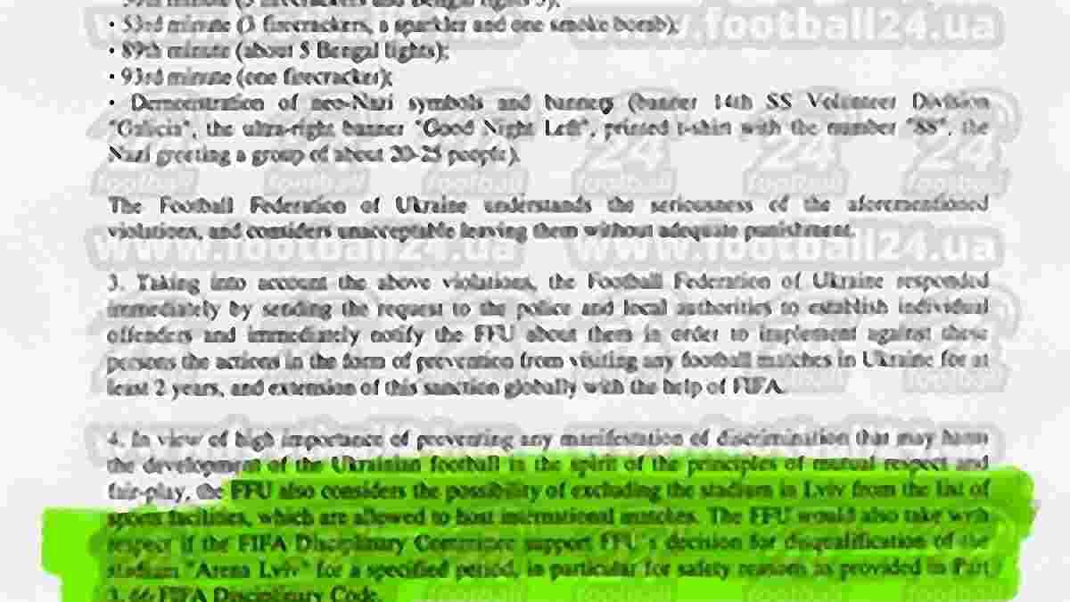 Переклад повного тексту листа Стороженка до ФІФА