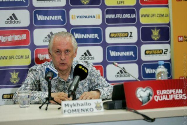 Михаил Фоменко, Сборная Украины по футболу