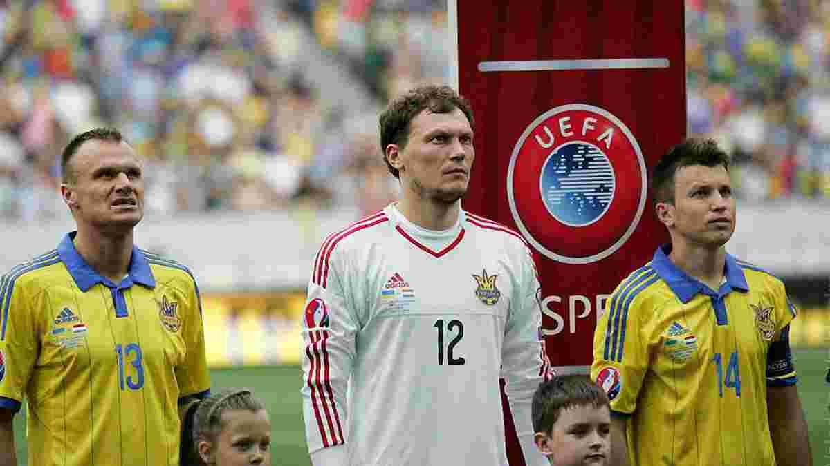 Пятов рискует пропустить матч Украина - Словения