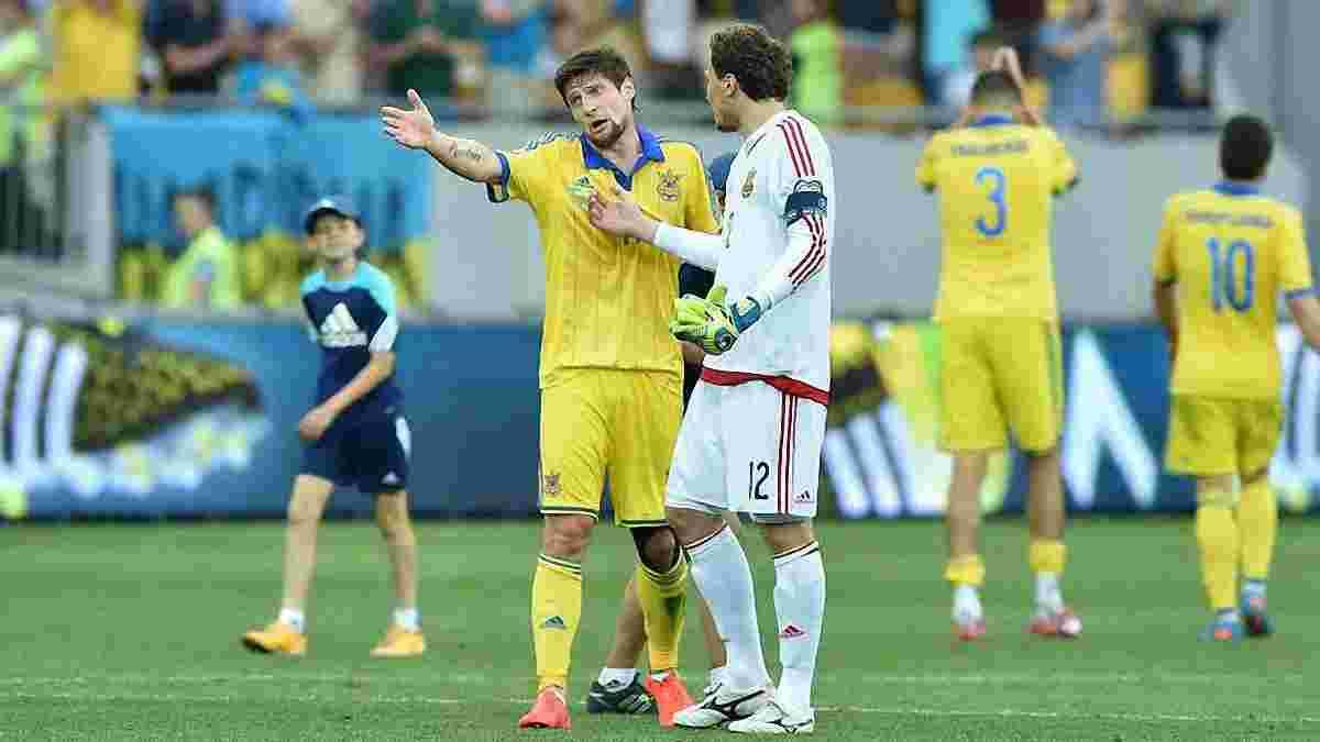 """Врач """"Шахтера"""" рассказал о здоровье Пятова перед матчем Украина - Словения"""