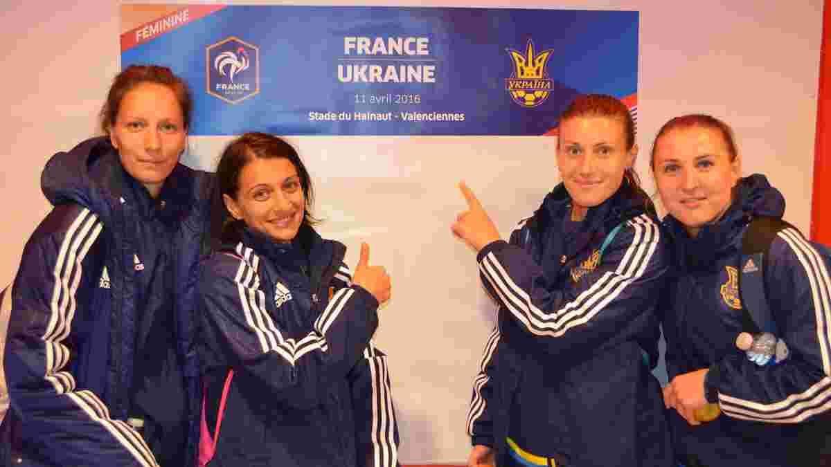 Как женская сборная Украины развлекалась, пока ждала рейс на Париж