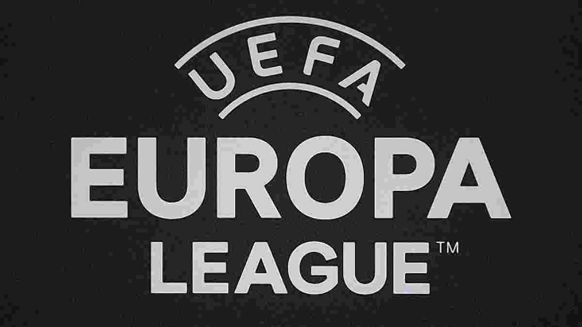 Жеребьевка 1/2 финала Лиги Европы (Онлайн)