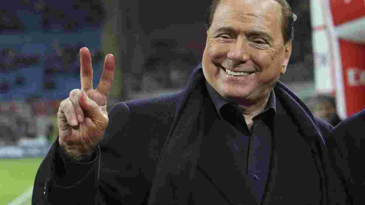 """Убытки """"Милана"""" за 2015 год составили 89 миллионов евро"""