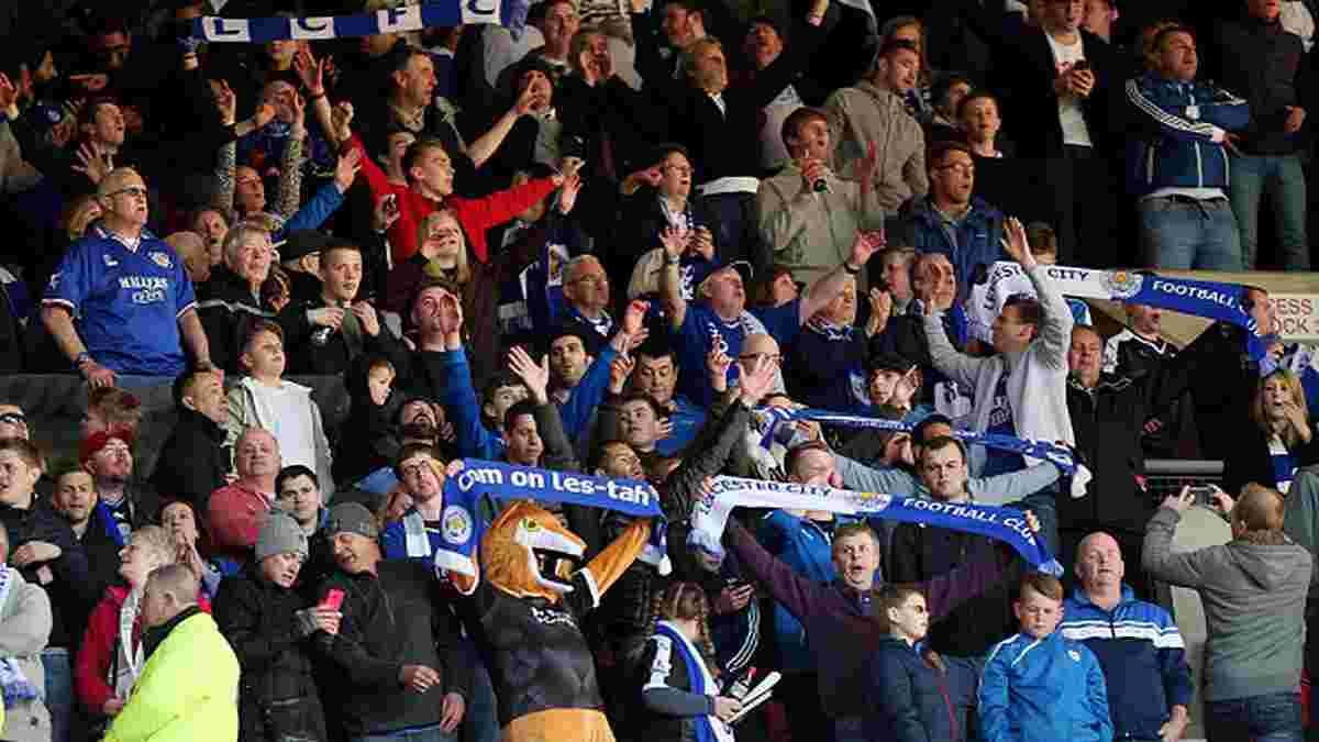 """""""Лестер"""" запретил ряду болельщиков посещать матчи клуба из-за перепродажи билетов"""