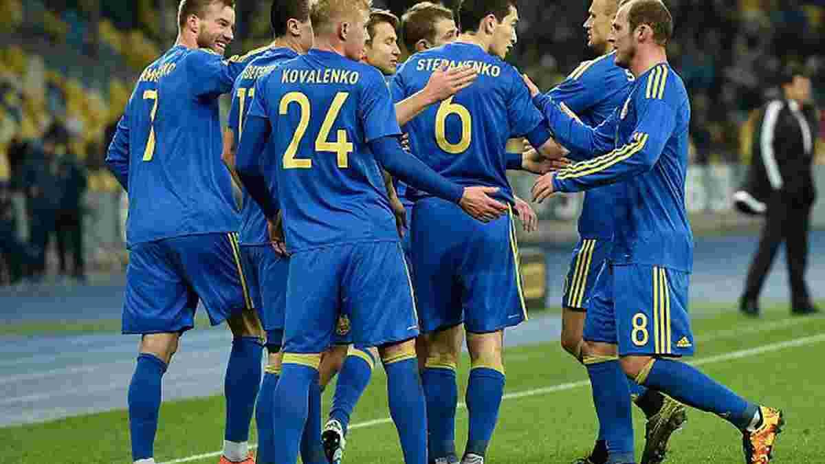 Выиграй билеты на 3 матча сборной Украины на Евро-2016!