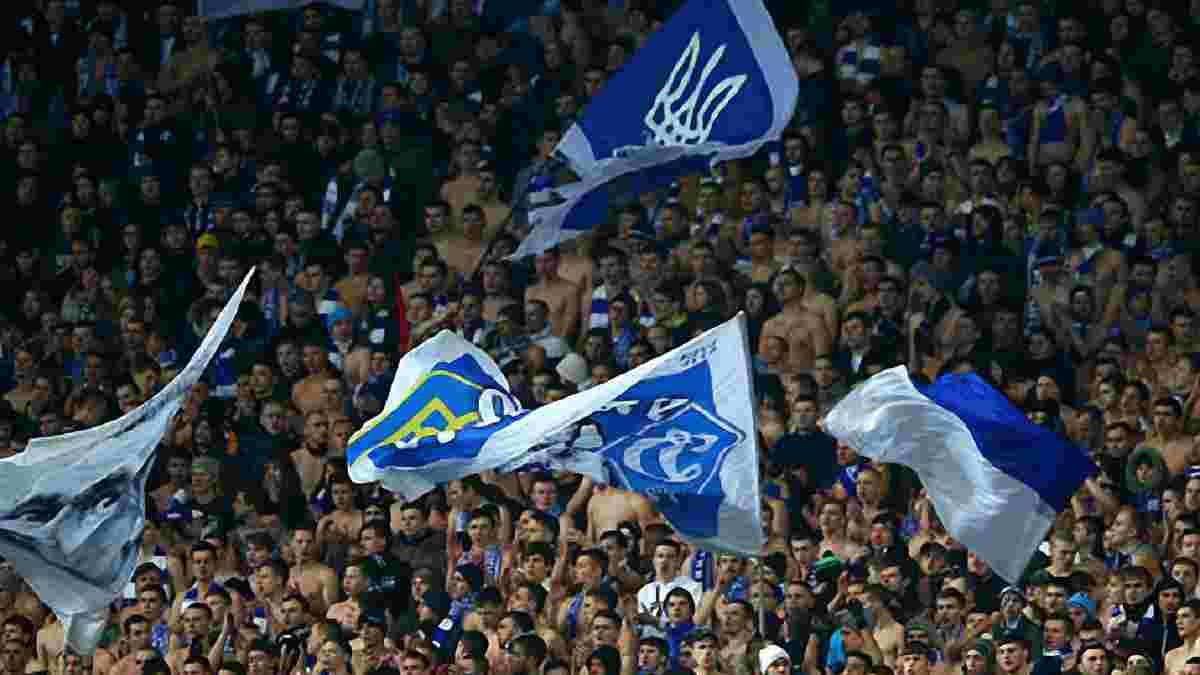 """""""Динамо"""" - """"Ворскла"""": киевляне будут поддерживать команду в аргентинском стиле"""