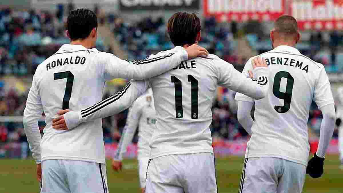 "Сразу три игрока ""Реала"" рискуют пропустить матч с ""Ман Сити"""