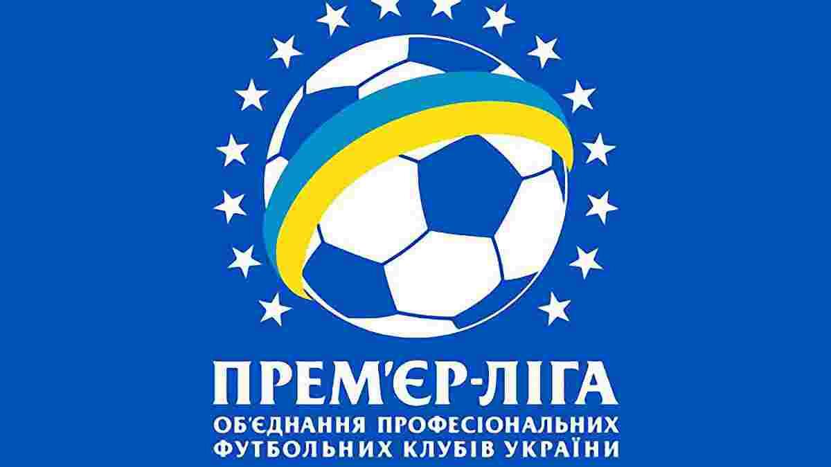 Результаты аттестации клубов УПЛ: 6 - получили аттестат, 3-м клубам отказано, по 4-м клубам не хватает информации
