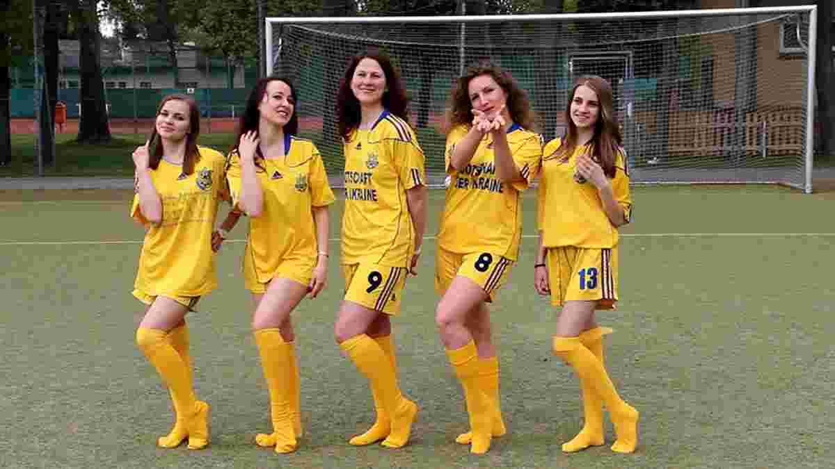 Поддержи украинскую футбольную команду в Австрии!