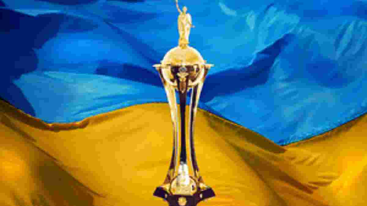 Стали известны дата и время начала повторных матчей полуфинала Кубка Украины