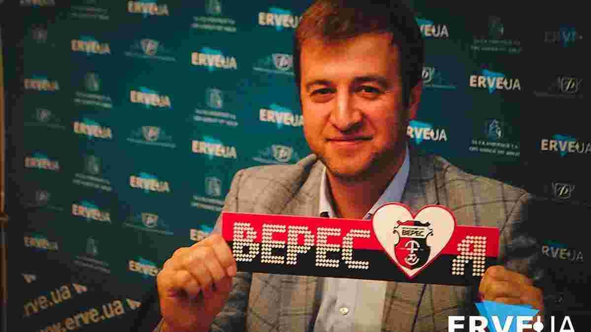 """Президент """"Вереса"""": Дедишин не может работать в нашем клубе, потому что не родился в Ровенской области"""