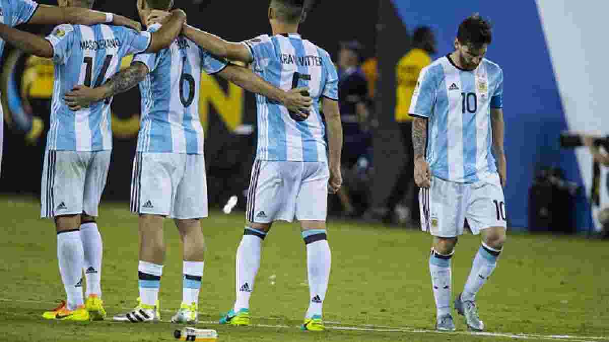 З Мессі та Агуеро, але без Ігуаїна. Став відомий склад збірної Аргентини на найближчі матчі відбору до ЧС-2018