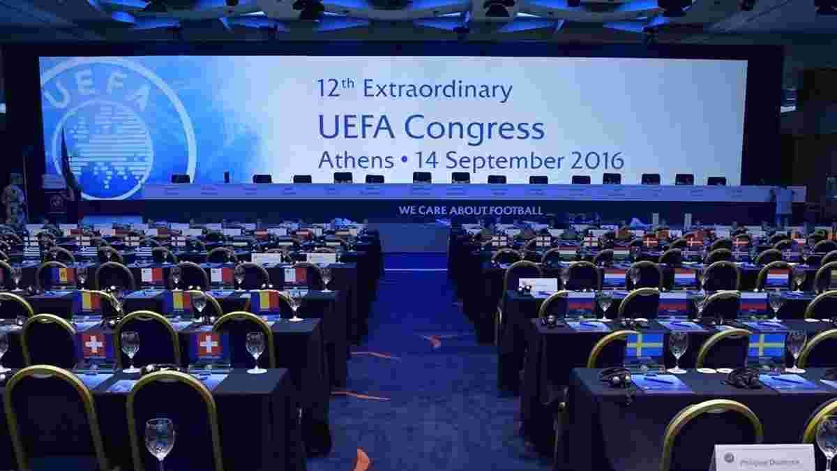 Позачерговий Конгрес УЄФА, який вибере нового президента, стартував в Афінах