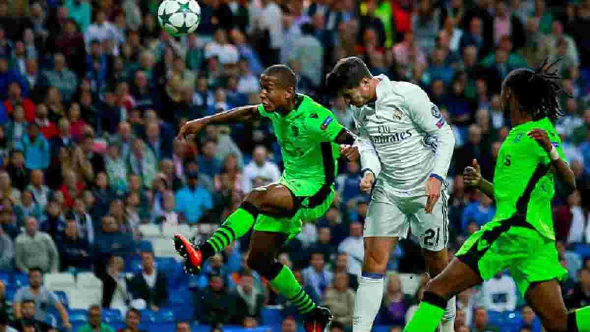 """""""Реал"""" – """"Спортінг"""" – 2:1. Відео голів та огляд матчу"""