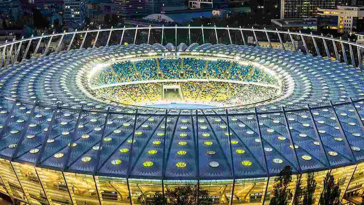 Официально: Финал Лиги чемпионов сезона-2017/18 состоится в Киеве