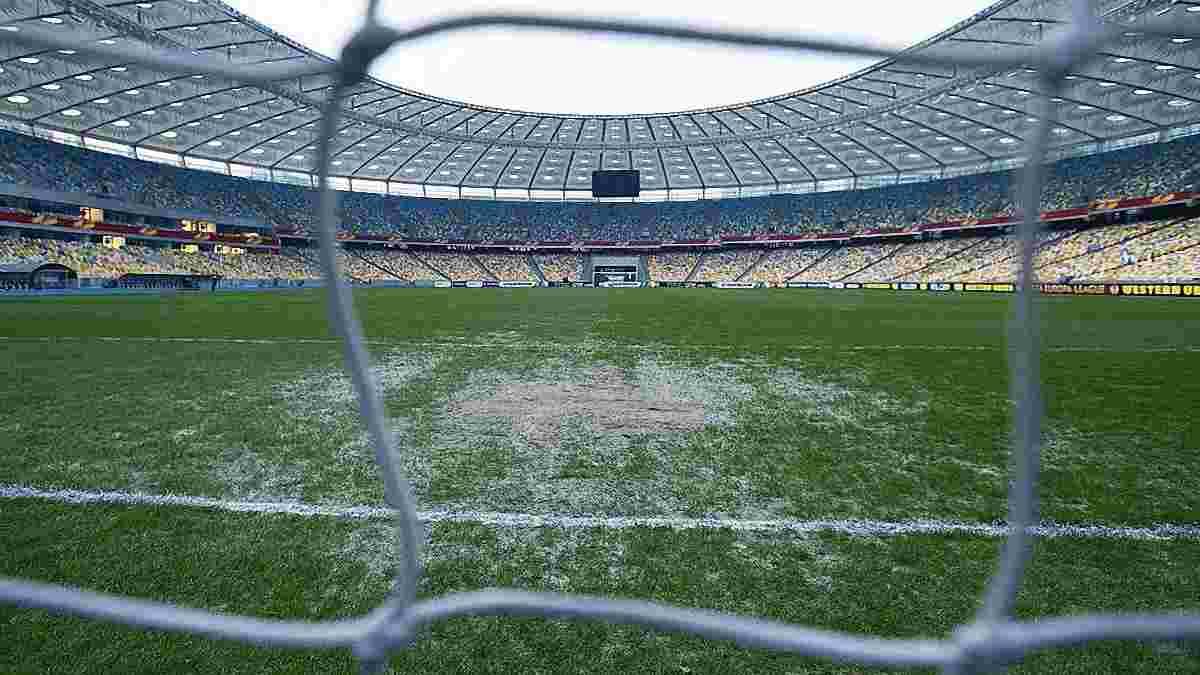 Стала известна дата финала Лиги чемпионов в Киеве