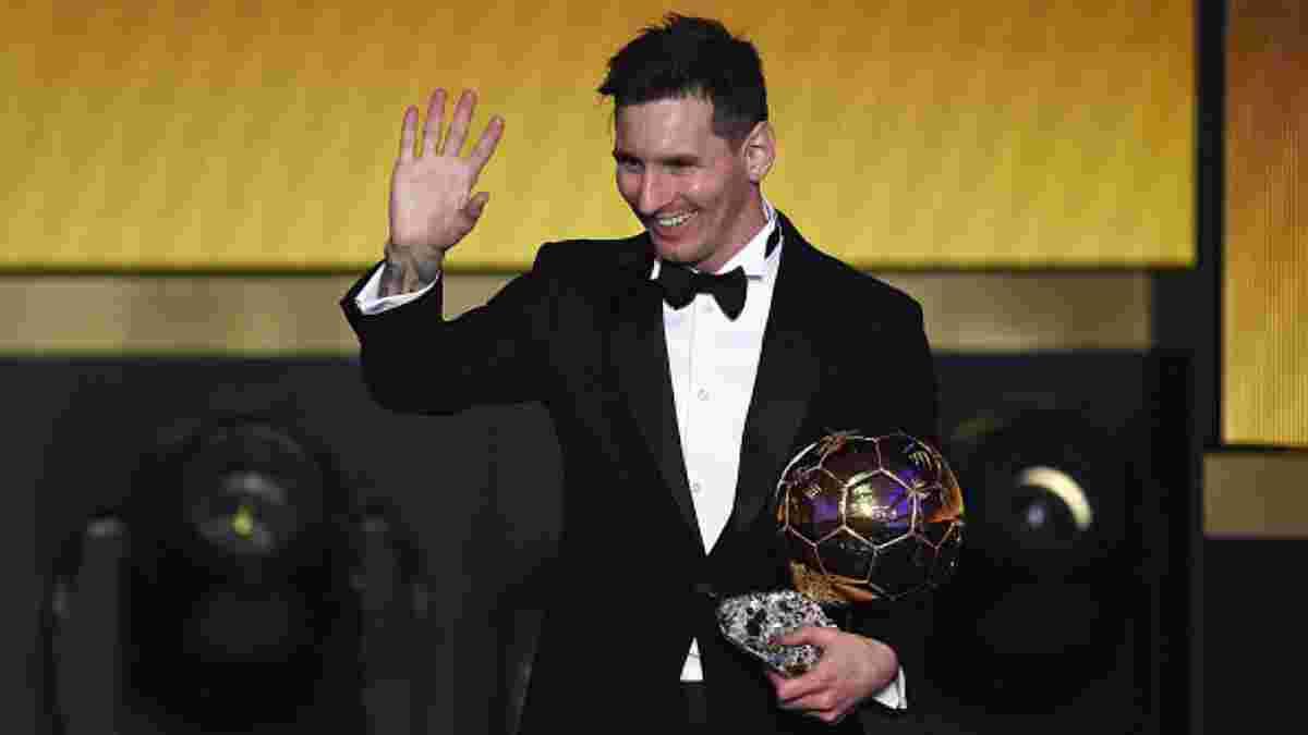 """Церемония вручения """"Золотого мяча"""" может пройти в Лондоне"""