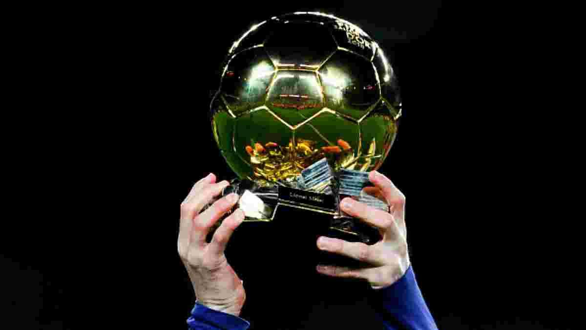 """ФИФА официально отказалась от вручения """"Золотого мяча"""""""