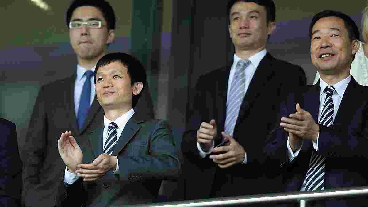 Китайцы купили уже 4-й английский клуб