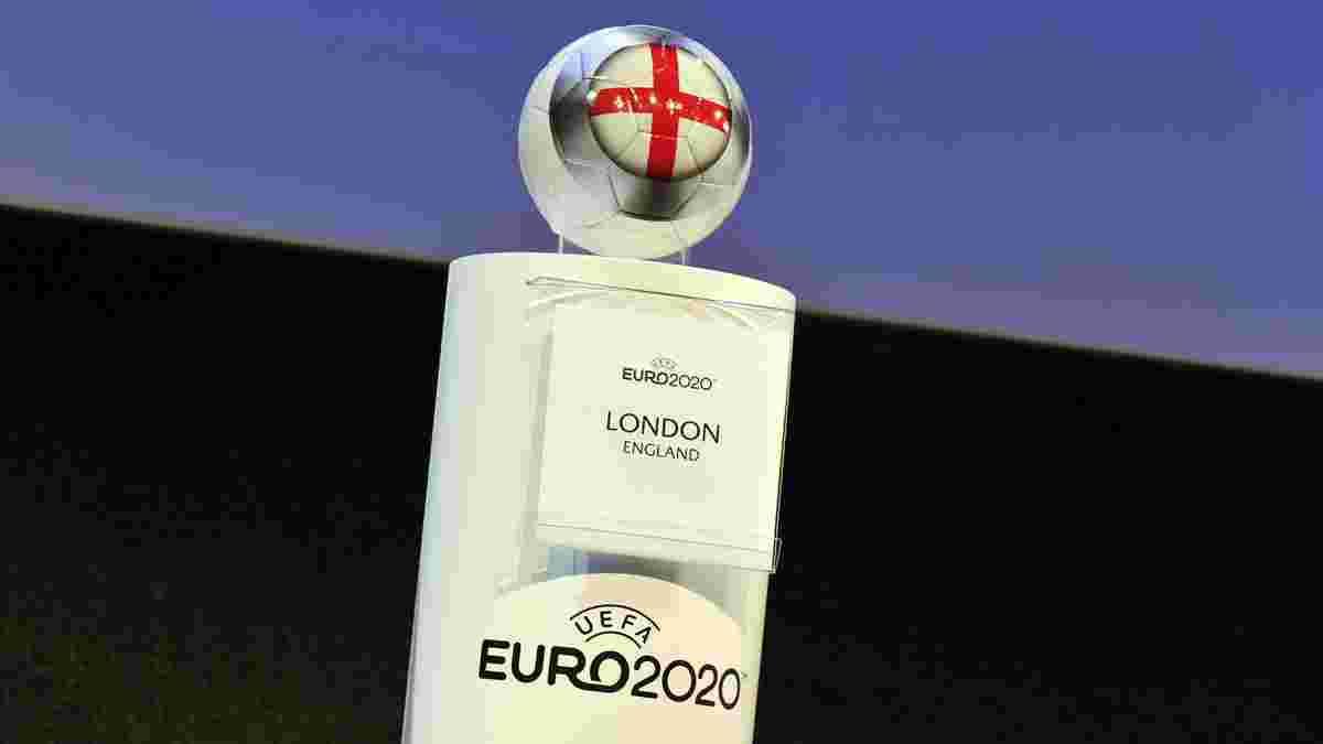 В Лондоні розпочнеться кампанія Євро-2020