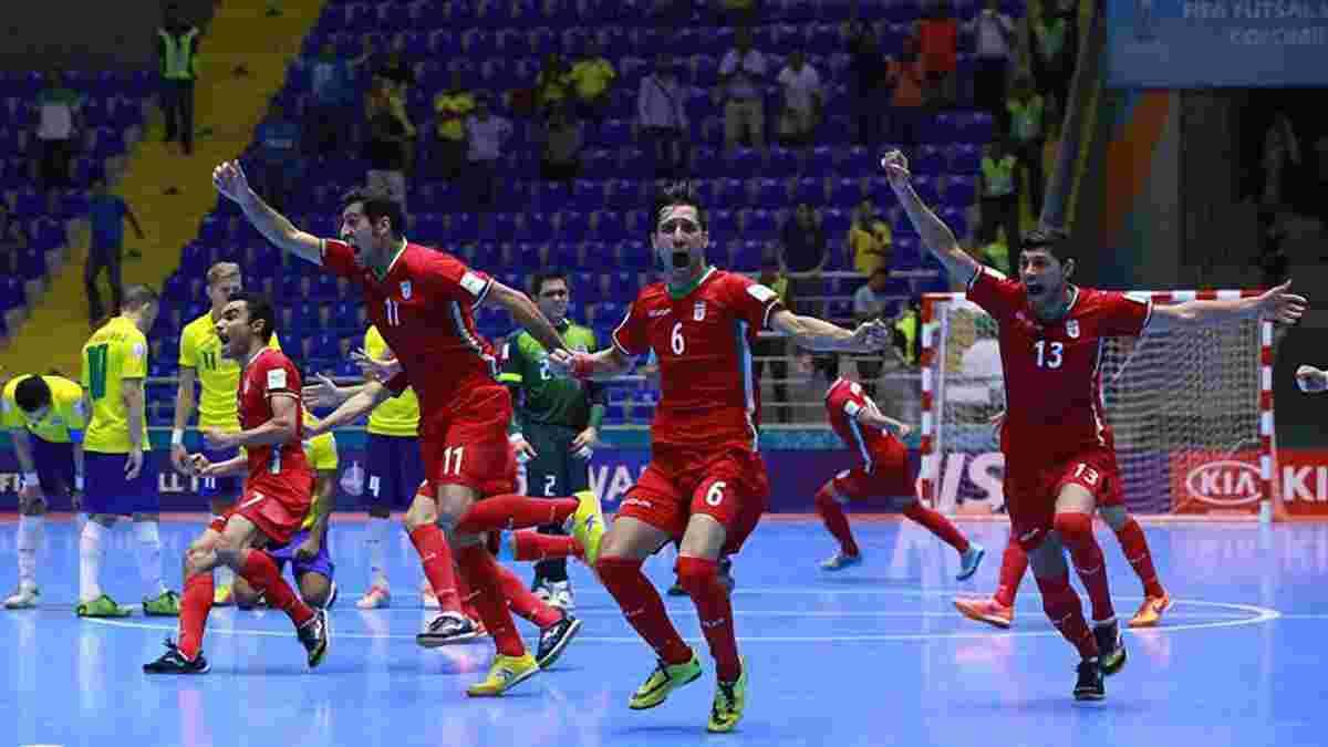 Иран сенсационно обыграл Бразилию в 1/8 финала чемпионата мира по футзалу